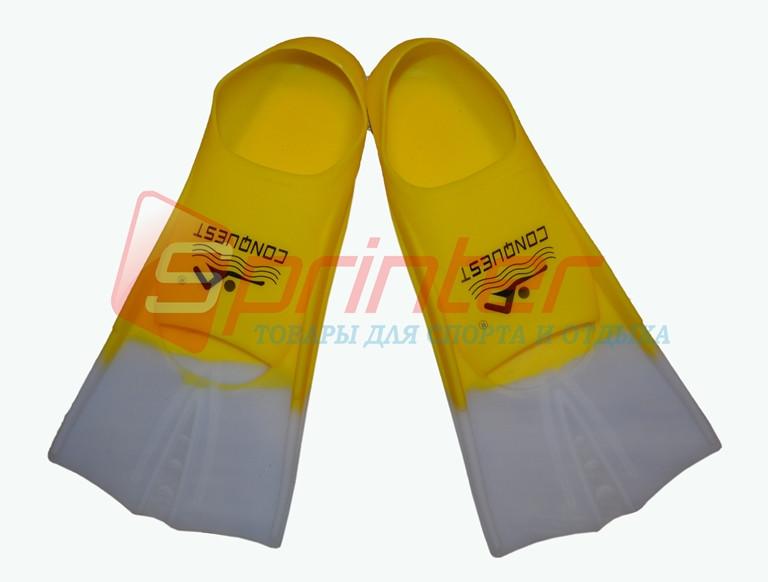 Ласты для бассейна желтые. Р. 42-44.2737
