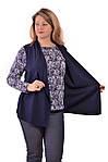 Блуза двойка синяя, кардиган  бл 052 размеры 50-54, фото 2