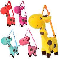 Сумочка детская 2670 жирафик