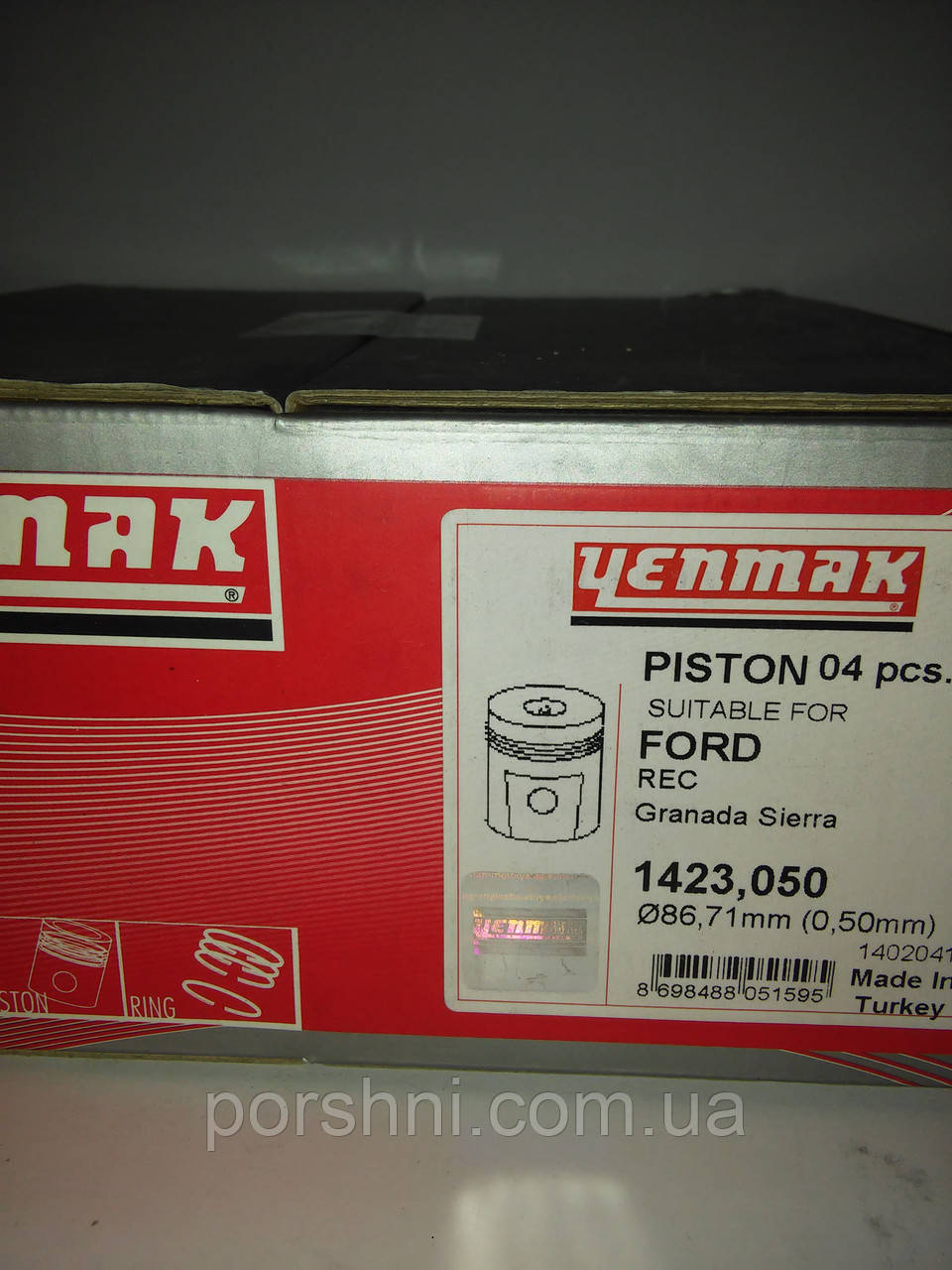 Поршні 86.2 + 0.5 Ford Sierra 1,8 OHC без кілець ENMAK 1423050
