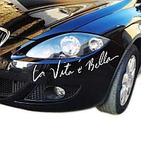 Виниловая наклейка La vita è bella Жизнь прекрасна белая, фото 1
