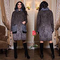 Женское зимнее пальто с меховыми карманами F 77996 тон  105