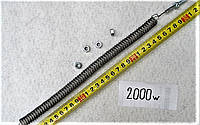 Спираль для обогревателей: UFO Eco Mini ,Ergo ,Delfa ,Liberton ,Calore ,Polaris ,Sense i,Saturn ,Zenet, 2000 w