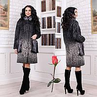Женское зимнее пальто с меховыми карманами F 77996 тон  102
