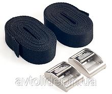 Натяжные ремни (2 шт) с нержавеющими пряжками