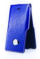 Чехол для телефона Nokia 540