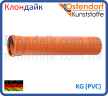 Труба наружная SN 4 110x500  (Ostendorf)