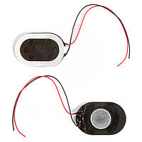 Динамик (speaker) для автонавигаторов Navi N35 (оригинал)