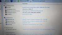 Проблемная материнская плата N570 PAV70 LA-6421P eMachines 355