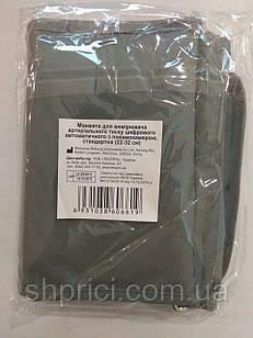 Манжета тонометра для цифрового, стандартна 22-32 см / Китай