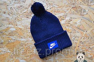 Зимняя шапка с бубоном Nike / Найк, фото 3