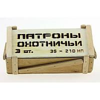Сувенир подарок Патроны охотничьи