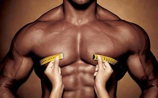 Витамины и минералы для мужчин