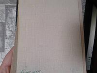 Рулонные шторы ( тканевые ролеты) готовые 57/170