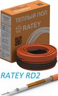 Теплый пол RATEY-RD 2/2700 ВТ