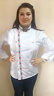 Поварская униформа, китель поварской,униформа повара