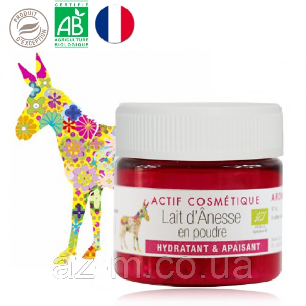Актив Ослиное сухое молоко (Lait d'ânesse) (порошок) BIO, 10 г