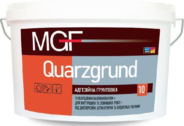Кварцева грунтовка MGF QUARZGRUND 10л