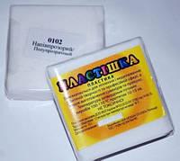 Полимерная глина Пластишка, №0102 белый полупрозрачный, 75 г