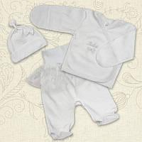 Костюм на выписку Baby Девочка Интерлок цвет белый, молочный размер 62-40, 56-38 Бетис