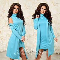 Женское трикотажное платье с пиджаком мод 300
