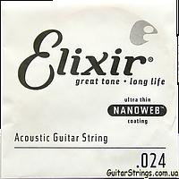 Струна Elixir 15124 Acoustic Nanoweb Bronze .024 (акустика)