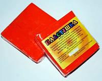 Полимерная глина Пластишка, №0107 оранжевый, 75 г