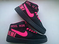Кросівки копія під Nike Air Force