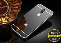 Чехол накладка бампер зеркальный Mirro-like Xiaomi Mi 5s Plus черный