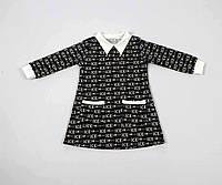 Платье дайвинг с дизайном размеры рост 98 - 110  (2-5 лет)