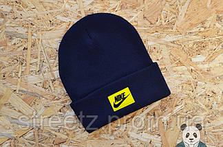 Зимова шапка Nike / Найк (безліч кольорів), фото 3