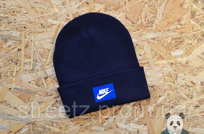 Зимова шапка Nike / Найк (безліч кольорів), фото 2