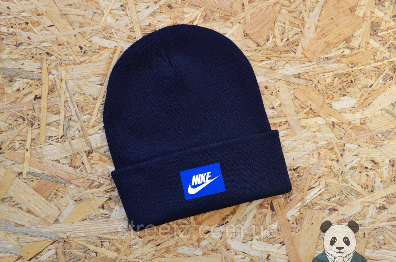 Зимова шапка Nike / Найк (безліч кольорів)