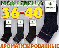 Носки женские ароматизированные MONTEBELLO Турция бамбук 36-40 размер переплёт НЖД-517