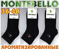 Носки женские ароматизированные MONTEBELLO Турция бамбук 36-40 размер розы НЖД-515