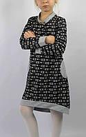 Платье дайвинг с дизайном размеры рост 122-140  (6-10 лет)
