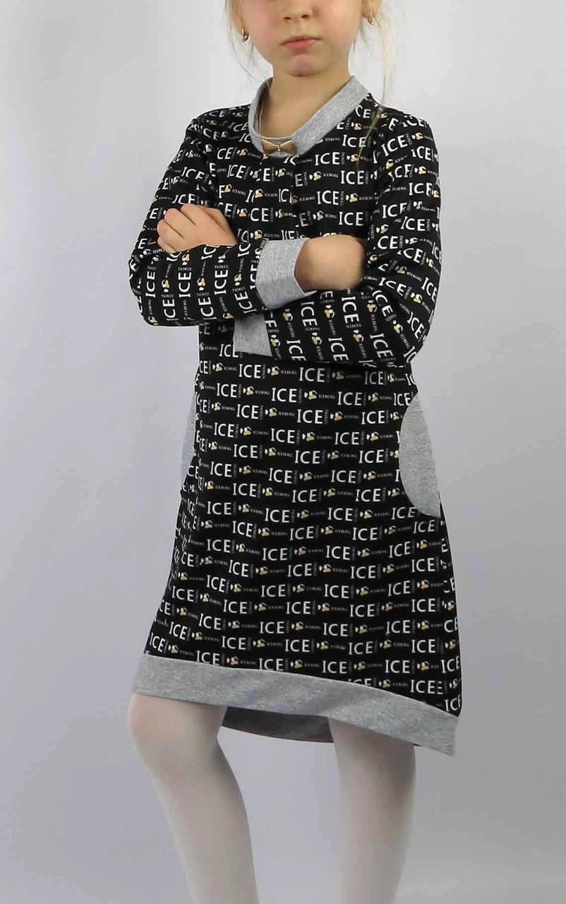 Платье дайвинг с дизайном размеры рост 122-140  (6-10 лет), фото 1