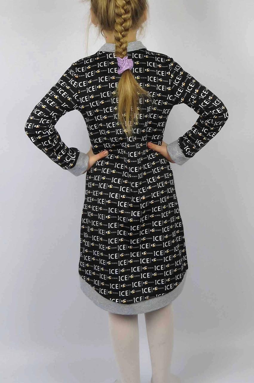 Платье дайвинг с дизайном размеры рост 122-140  (6-10 лет), фото 2