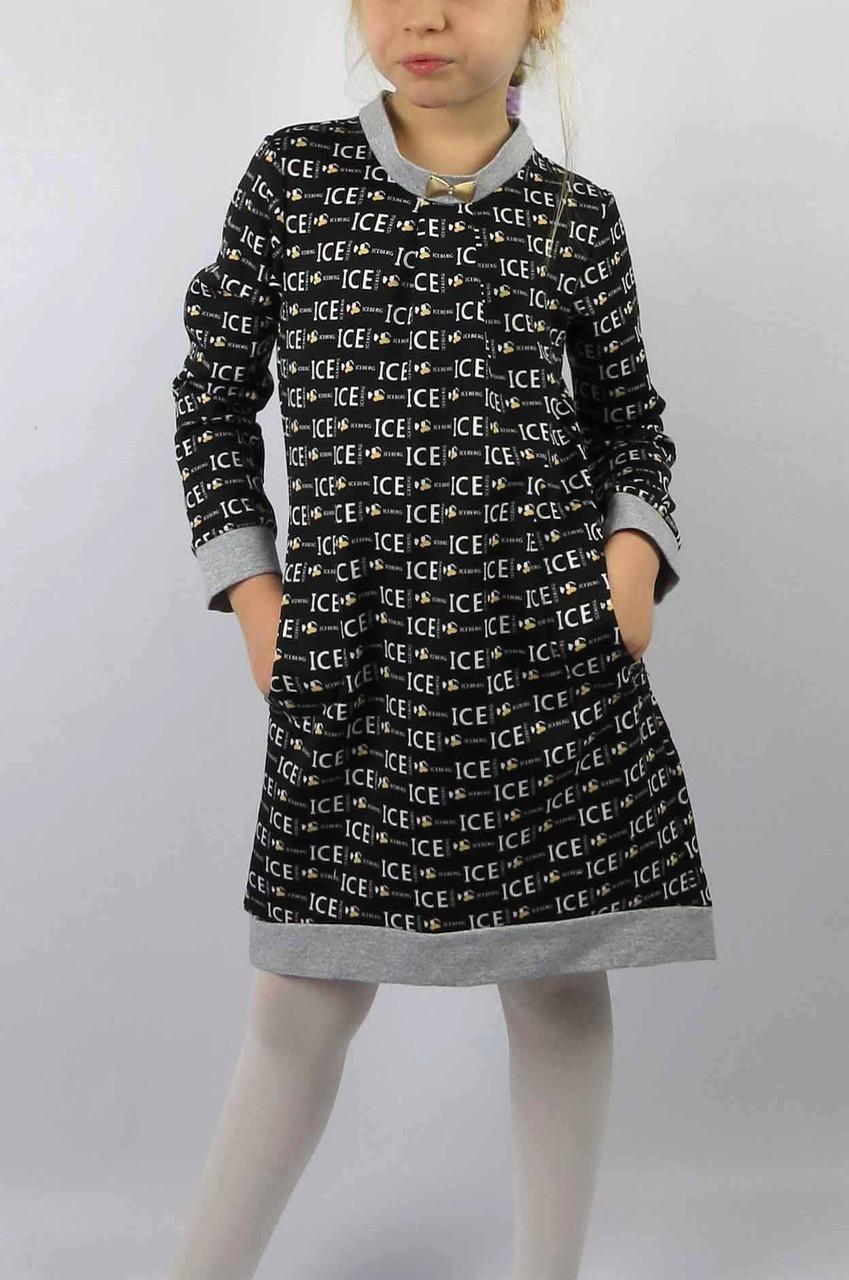 Платье дайвинг с дизайном размеры рост 122-140  (6-10 лет), фото 3