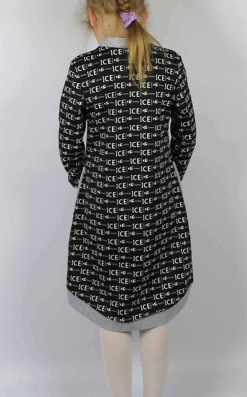 Платье дайвинг с дизайном размеры рост 122-140  (6-10 лет), фото 4