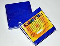 Полимерная глина Пластишка, №0114 синий фталоцианиновый, 75 г