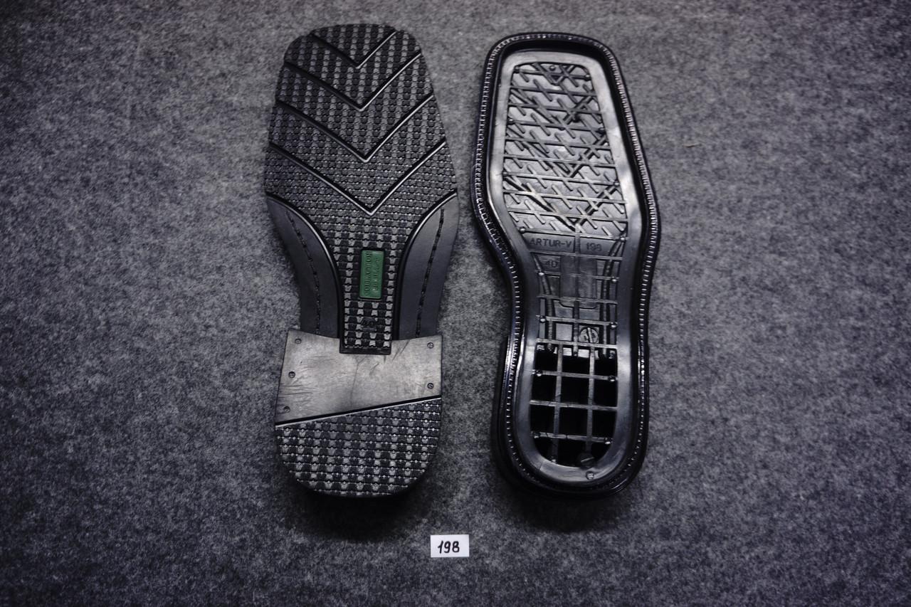 Подошва для обуви мужская 198 р.40.42.44-45