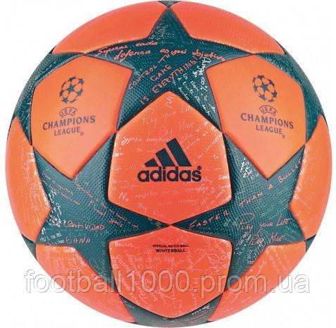 Официальный футбольный мяч Adidas Finale 15  Powerorange OMB S90231
