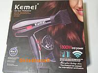Фен для волос с насадками Kemei km-8888