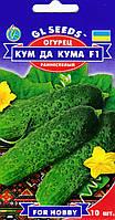Семена огурец Кум да Кума F1