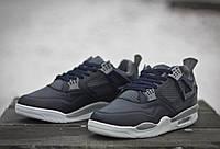 Кроссовки мужские Nike Air Jordan (синий )