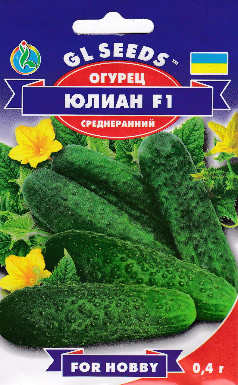Семена огурец Юлиан F1