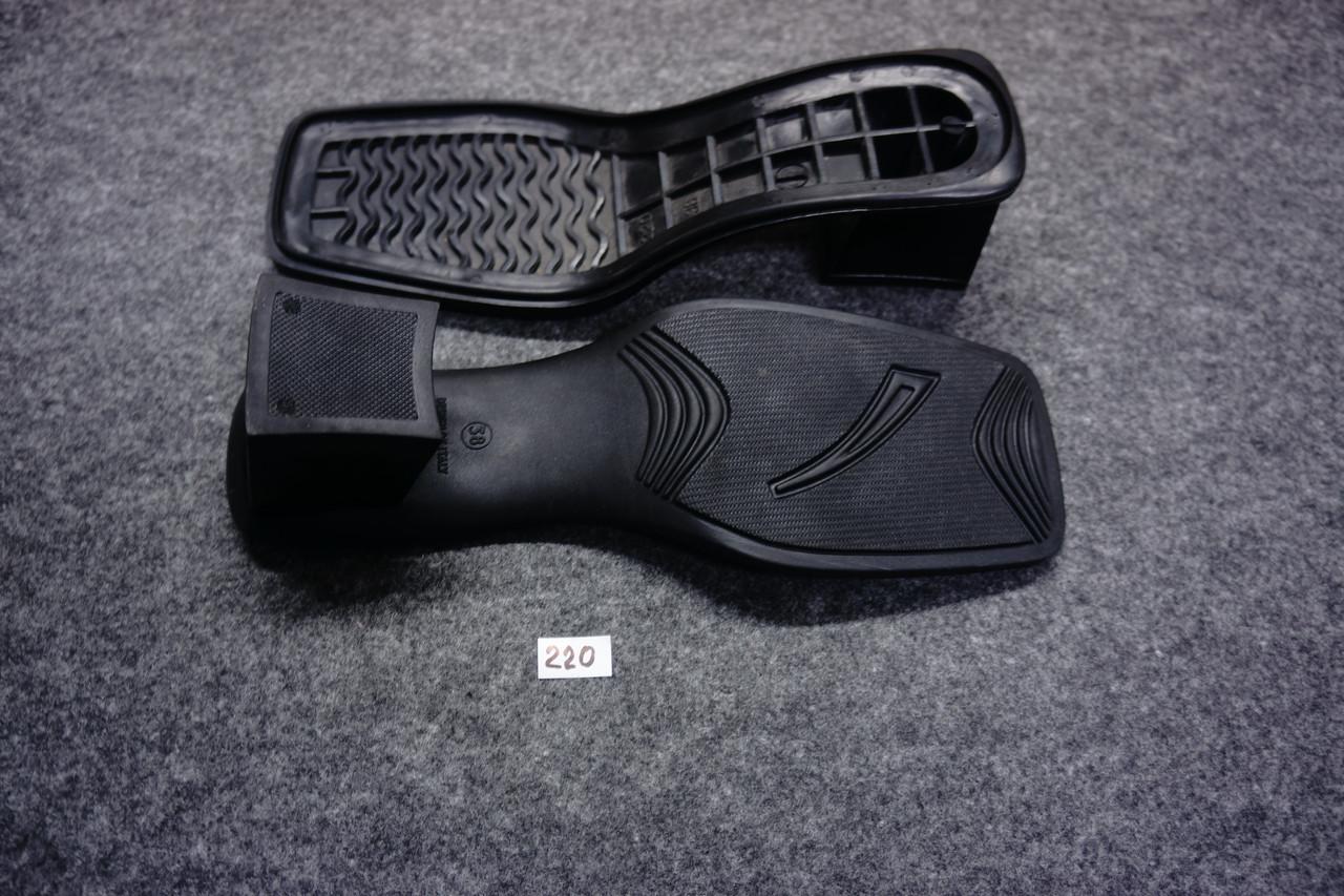 Подошва для обуви женская 220 р.36,37,40
