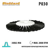 Щетка для шлифмотора конусная 2 ряда P030, 30х63мм, натуральная черная щетина ,жесткая,Stoddard ( Стоддард)