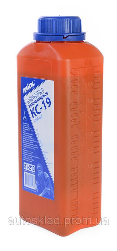 Масло компрессорное КС-19 1л Miol 81-210 - Интернет-магазин AUTOSKLAD – краски, автоэмали, герметики, лаки, наборы инструментов, компрессоры в Днепре